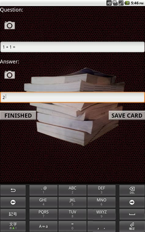 flash card maker android flash card maker pro amazon co uk appstore for android