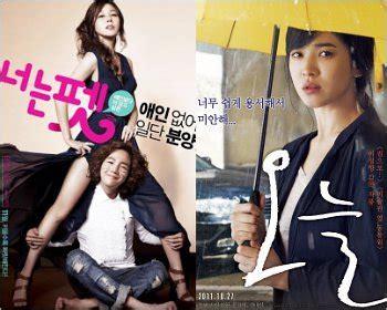 film korea terbaru yang hot film terbaru jang geun suk dan song hye kyo diputar gratis