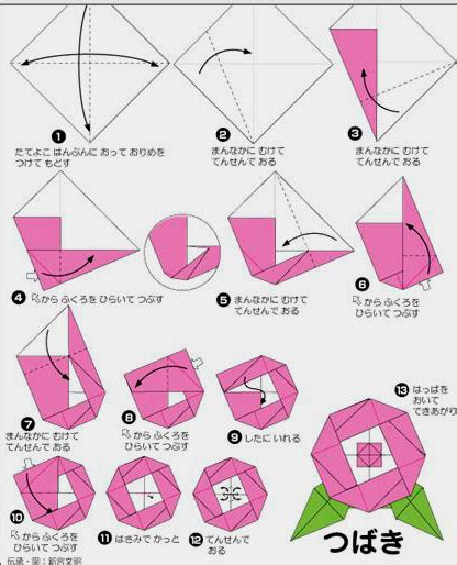 Origami Camellia - butterfly page corner diagrama continua 231 227 o falk