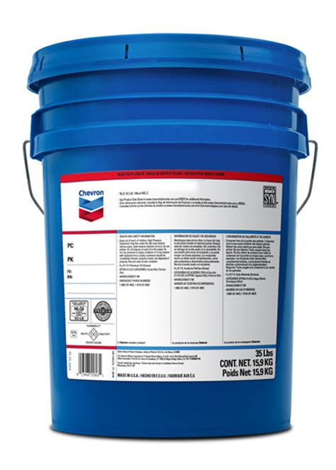 Mobil Atf 220 Pail aries iso 220 5 gal pail company