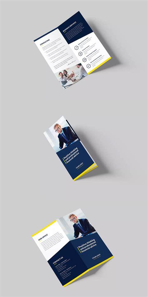 2 fold brochure template psd two fold brochure template psd 2 fold brochure template