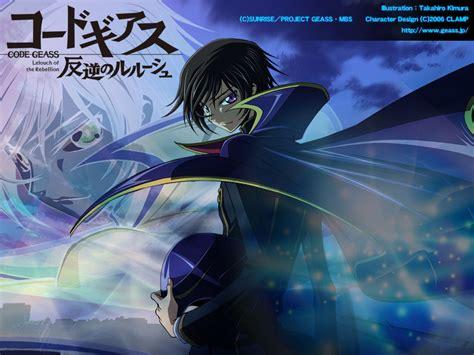 flow colors トップページ コードギアス 反逆のルルーシュ アニメーション マンガ アニメ のオススメ ガンダムさん
