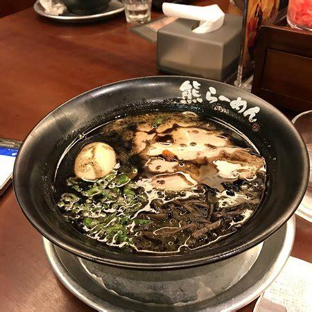 Kuma Ramen kuma ramen hong kong yau ma tei restaurant