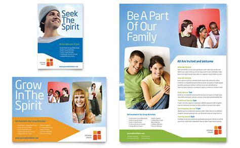 Church Youth Ministry Print Ad Sle Template Print Ad Templates