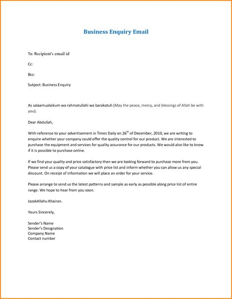 format email letter formal 11 formal letter email format financial statement form