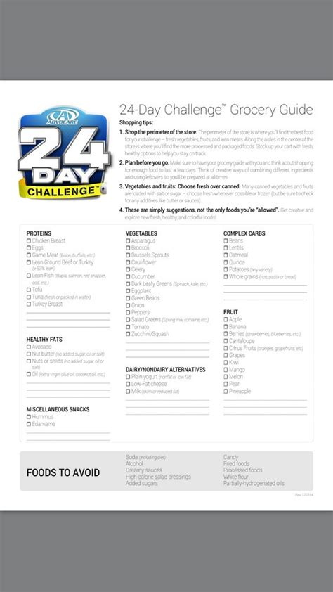 advocare printable order forms pinterest the world s catalog of ideas