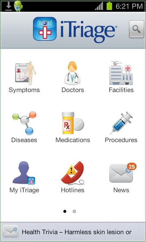 android search medical symptoms find nearby doctors