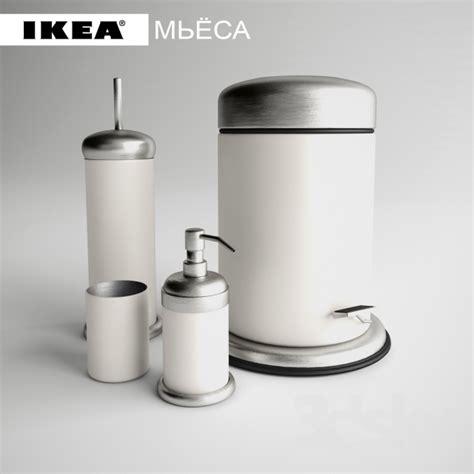 3d models bathroom accessories decor ikea bathrooms mj248sa