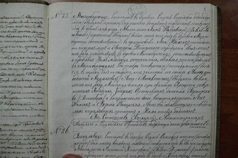 No Birth Record Forum Polishorigins View Topic Russian Records Translations