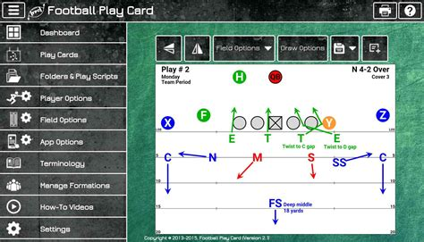 Pro And College Coaches Save Time Drawing Football Play Cards Football Play Card Football Play Cards Template