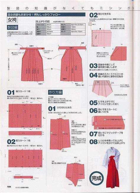 japanese pattern pdf diy hakama selber n 228 hen n 228 hanleitung auf japanisch f 252 r