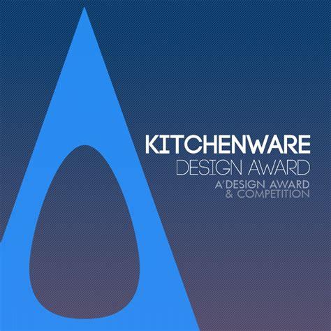 kitchenware design competition a design award and competition tableware design competition