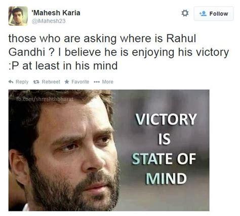 Memes On Rahul Gandhi - bbctrending where is rahul gandhi bbc news
