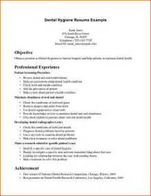 objective dental hygienist resume template free