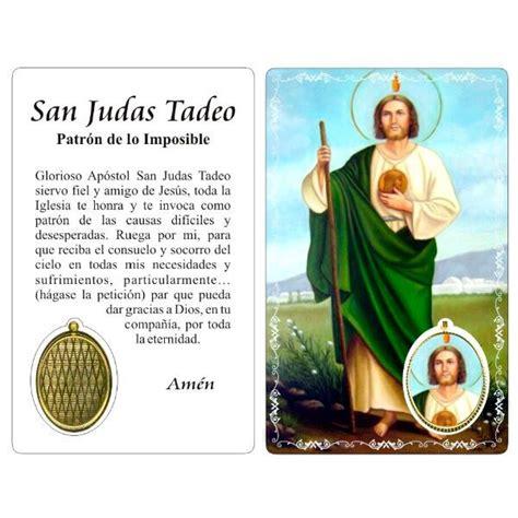 oraciones a san judas tadeo 7 oraciones a san judas tadeo en casos dif 237 ciles y