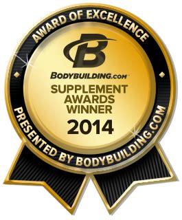 2014 supplement awards 2014 bodybuilding supplement award winners