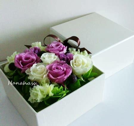 Bloom Box David Multicolor Preserved Flower preserved flower hk hanahasu