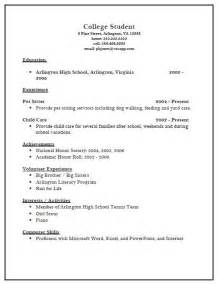 Sle High School Student Resume For College Application by College Admission Resume Template Yes We Do A