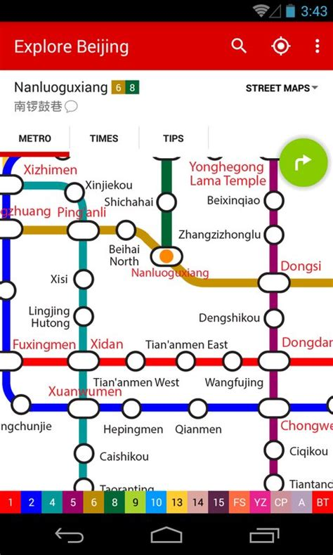 map apk explore beijing subway map apk free maps navigation app for android apkpure