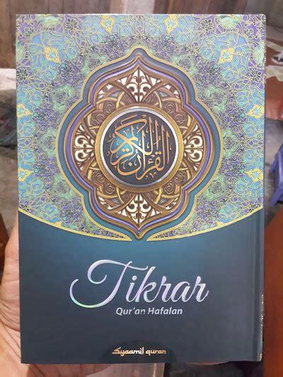 Al Quran Tikrar A5 qur an hafalan tikrar ukuran a5 toko muslim title