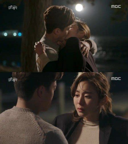uee drama and film lee sang yoon and uee relationship kissed forcefully to