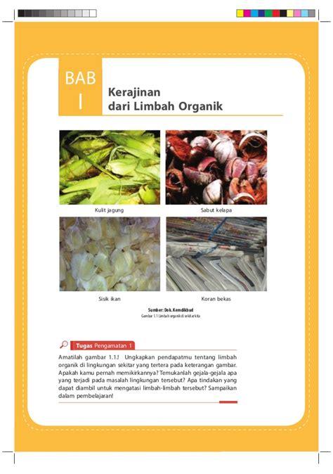 Cd Rpp Mapel Prakarya Sma Ma Kelas X 10 K13 Revisi 2017 prakarya smp the knownledge