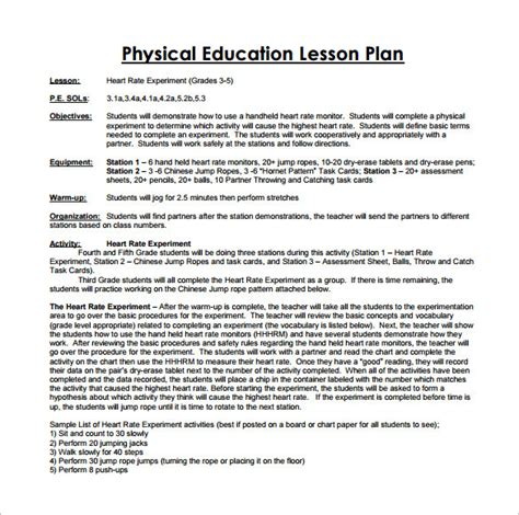 elementary pe lesson plan template lesson plan exles for pe templates resume exles