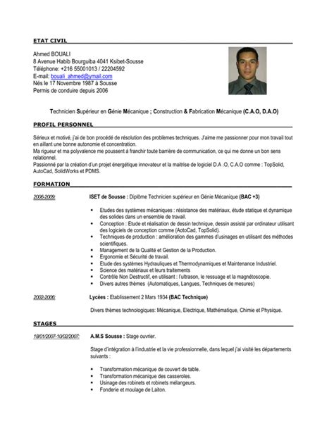 Lettre De Motivation Technicien De Maintenance Industrielle Exemple Cv Technicien De Maintenance Industrielle Cv Anonyme