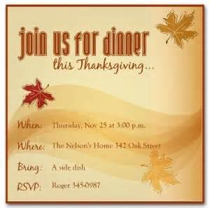printable dinner thanksgiving invitation template