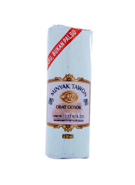 Obat Minyak Tawon tawon 912 minyak tawon obat gosok btl 50ml klikindomaret