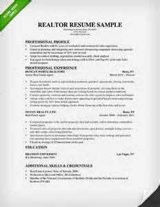 real estate underwriter resume