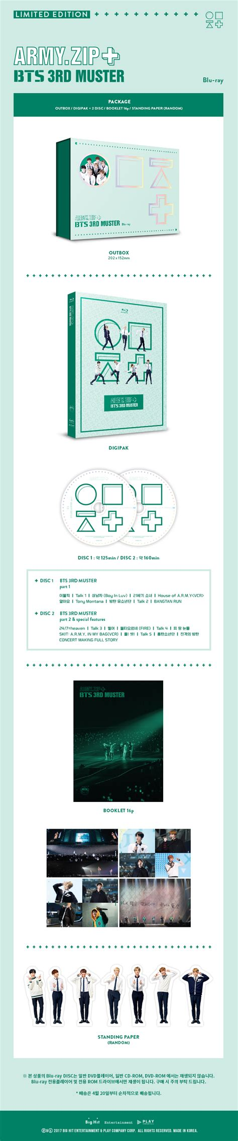 Bts 3rd Muster Army Zip Blue info bts 3rd muster army zip dvd