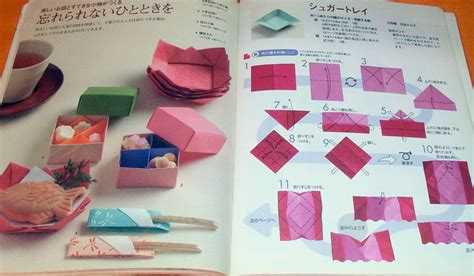 Japanese Origami Books - practical origami japanese paper folding book from japan