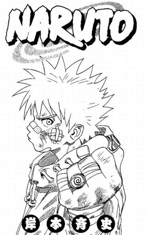 naruto coloring pages online naruto coloring pages fantasy coloring pages