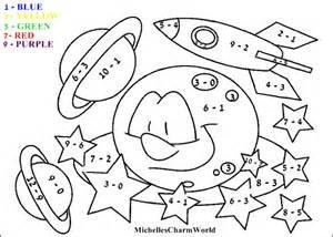 color subtraction subtraction coloring pages az coloring pages