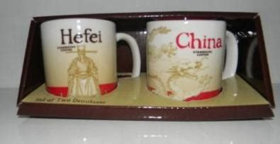 Tumbler Starbucks Wuhan starbucks city mug hefei global icon demitasse from