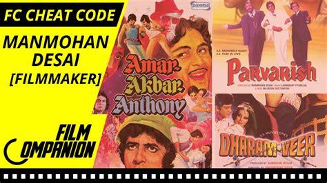 watchmen the film companion manmohan desai filmmaker fc cheat code film companion youtube
