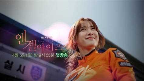 film drama korea angel eyes video updated cast added new teasers and plenty of
