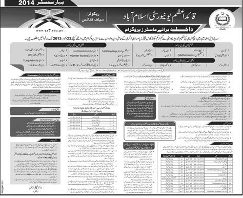 Mba Admission In Quaid E Azam by Master Programs Admissions In Quaid E Azam