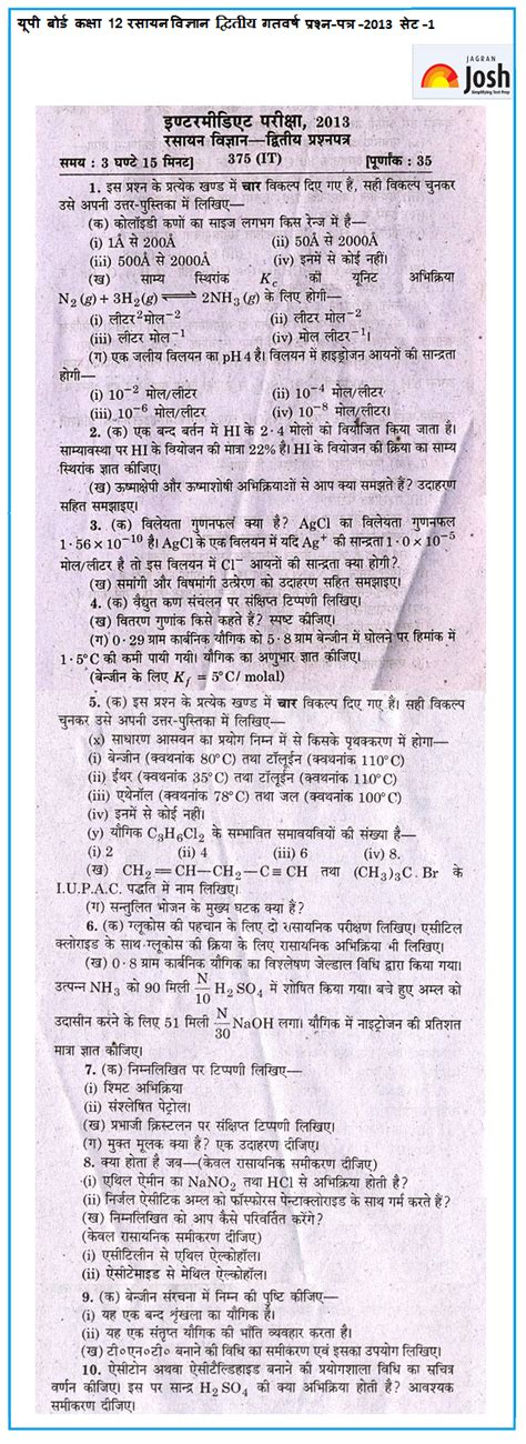 Usna Essay Prompt by Chemistry Essay Topics Day Of School Essay A Cause And Effect Essay