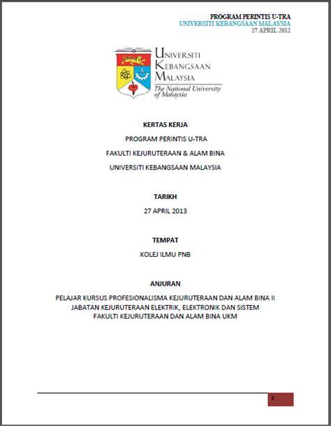 Kertas Cover Prokab Gt Gt Gt Surat2 Serta Dokumen2 Yang Diperlukan