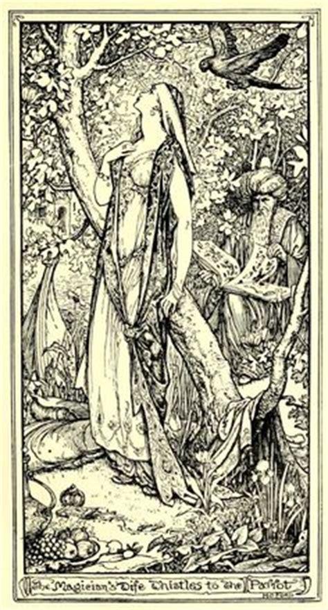 Grendel Ble illustration figure side holding