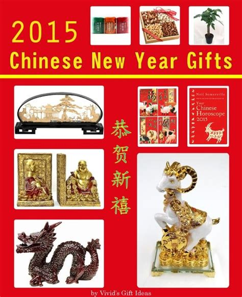 new year ideas 2015 2015 new year gift ideas s
