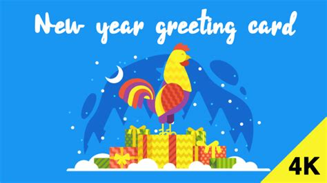 template after effects new year new year greeting card holidays after effects templates