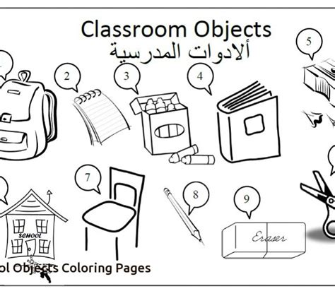 school objects matching b w worksheets kola pinterest school objects coloring pages free coloring pages of