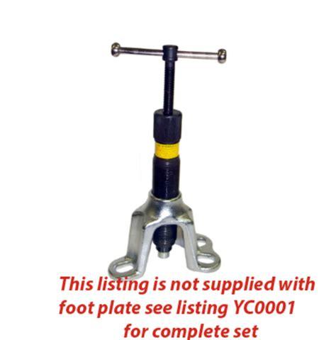 hydraulic puller ram hydraulic puller ram to suit t e tools yc0001 yc8005 ebay