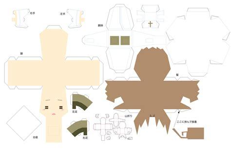 Hetalia Papercraft - hetalia papercraft chibitalia by dj mewmew on deviantart