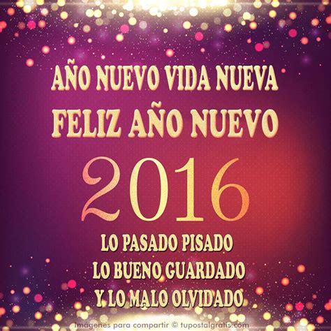 imagenes y frases de año nuevo vida nueva im 225 genes para compartir y desear feliz a 241 o nuevo a 241 o