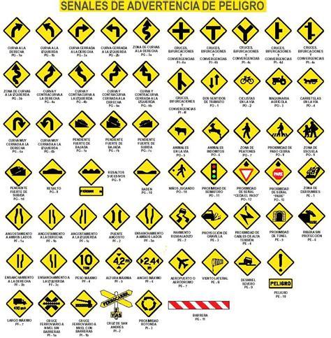 ver seales d trancito se 209 ales de transito la educacion vial en la primaria