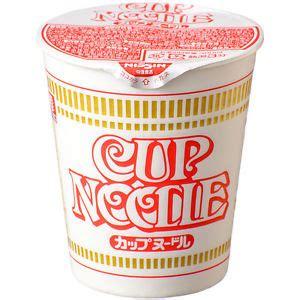 Cup Noodles Goes Refillable by Nissin Cup Noodle Soy Sauce Japanese Instant Ramen Noodles